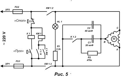 Рис. 5 Принципиальная схема пускового устройства с автоматическим...