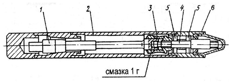 Чертеж вибронаконечника диаметром 51 мм.jpg
