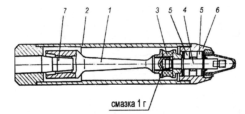 Чертеж вибронаконечника диаметром 76 мм.jpg